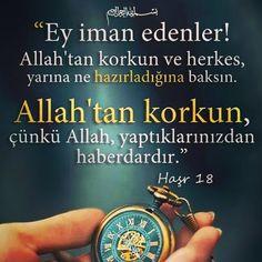 #hadith #hadeeth #quran #Qur'aan #hadis #kuranıkerim #salavat #islam #muslim #Allah #HzMuhammed #TheQuran #TheProphetMuhammed #TheHolyQuran #invitationtoislam #islamadavet