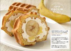 I don't like bananas. But I do like waffles. This looks amazing.