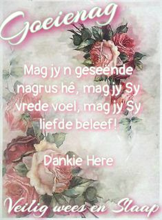 Afrikaanse Quotes, Good Night Blessings, Goeie Nag, Cartoon Pics, Love You More, Poems, Fancy, Phone, Christmas
