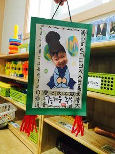 추석 만들기 . 우리나라 주제 만들기. . 오늘은 우리나라와 추석 주제로 만들기 할 것을 가져왔어요. . . ... Diy And Crafts, Crafts For Kids, Arts And Crafts, Paper Crafts, Craft Kids, Kids Cafe, Korean Lessons, Korean Art, Art School