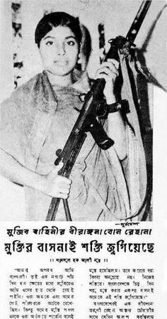 A lady freedom fighter during our liberarion war in Liberation of Bangladrsh.