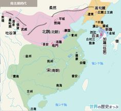 Japanese History, Historical Maps, Asia, Country, Travel, Vintage, Viajes, Rural Area, Destinations
