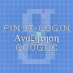 pin it login - Αναζήτηση Google