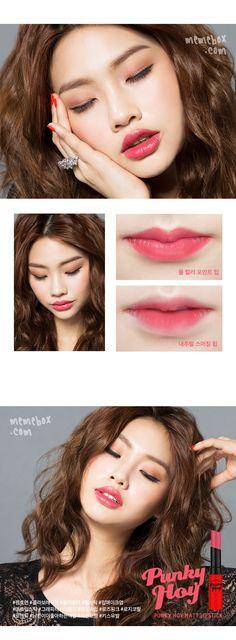 hoyeon punk lipstick 03