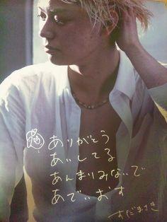 笑。 Japanese Drama, Japanese Boy, Kamen Rider Series, Kpop, Top Coat, In My Feelings, Korean Actors, Actresses, Poses