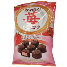 Kabaya Ichigo Shokora (Strawberry Chocolate) 2.2 oz