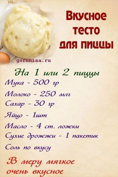 Real Food Recipes, Cooking Recipes, Yummy Food, Russia Food, Waffle Iron Recipes, Cookery Books, Food Tasting, Russian Recipes, Saveur