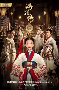 The Legend of Hao Lan  Chinese Drama 2019 Native Title: 皓镧传 Also Known As: Mou Qin , 谋秦 , Beauty Hao Lan Genres: Historical, Romance, Drama, Political