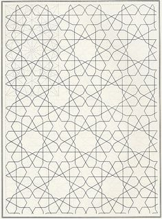 Pattern in Islamic Art - BOU 092