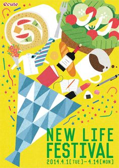 Illustration for the poster New Life Festival of the shopping center Ecute. Flyer And Poster Design, Food Poster Design, Poster Designs, Food Design, Japan Design, Creative Illustration, Graphic Illustration, Digital Illustration, Vegetable Illustration
