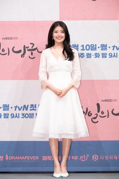 Nam Ji-Hyun at the 100 days my Prince Press conference Korean Actresses, Korean Actors, Actors & Actresses, Shopping King Louis, Suspicious Partner, Artists For Kids, 100th Day, My Princess, Kyungsoo