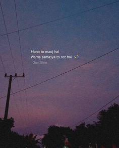 True Feelings Quotes, Karma Quotes, Good Thoughts Quotes, Fact Quotes, Reality Quotes, Words Quotes, Lead On Quotes, Best Lyrics Quotes, Superb Quotes