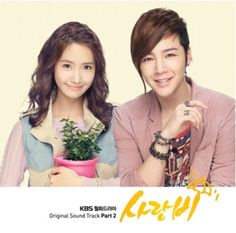 http://dramahaven.com/love-rain-sarangbi-ost-album-part-2-released/