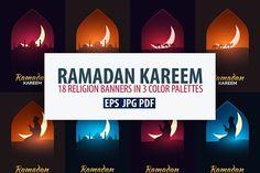 Ramadan Kareem Banners Set by LeoEdition on @creativemarket