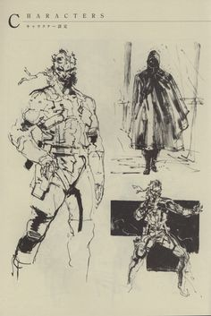 yoji shinkawa - metal gear solid 2 art
