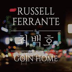 Shazam으로 Russell Ferrante & 최백호의 곡 Goin' Home를 찾았어요, 한번 들어보세요: http://www.shazam.com/discover/track/163082425