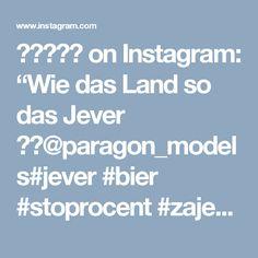 """🎧🎶🎶🎶💭 on Instagram: """"Wie das Land so das Jever 👌😋@paragon_models#jever #bier #stoprocent #zajebiście #sixpack #tattoo#szczecin #białogard#longboards #neumünster…"""""""