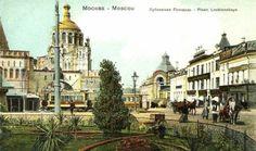 Lubyanskaya Square (early 20th century)