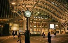博多駅 - Google 検索