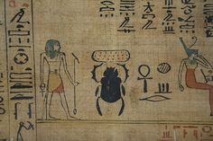 Ahmose The First | Detail from the Book of the Dead