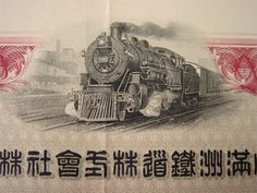 Share certificate of the South Manchuria Railway Company, (Japanese Manchukuo).