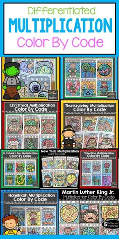 This product currently includes 9 different holidays. Each holiday includes 6 different color by number pictures and each picture comes in two different versions (for differentiation). One version contains multiplication facts 0-11 and one version contains 0-5 multiplication facts.