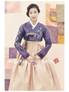 한복 1 페이지   박미정의 한복이야기