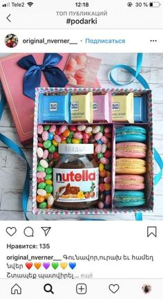 DIY Christmas Gift Basket Ideas for Family and Friends nutella gift box Christmas Gift Baskets, Handmade Christmas Gifts, Christmas Diy, Birthday Diy, Birthday Gifts, Birthday Present Diy, Birthday Basket, Birthday Ideas, Nutella Gifts