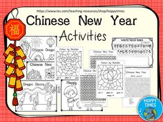 FREE Chinese New Year Activities