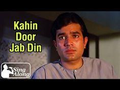 ▶ Kahin Door Jab Din (HD) - Evergreen Rajesh Khanna Karaoke Hindi Hits - Anand - Mukesh Old Songs - YouTube