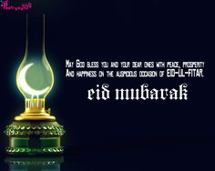 Eid Mubarak Wishes Quotes with Eid MUbarak Cards Images | Poetry