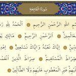 "s) Bu dua ile dua etti "" Allah duasını hemen kabul etti. Math, Nice, Offering Prayer, Math Resources, Early Math, Mathematics"
