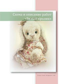 Tiana Vladi: Схема Белая Зайка