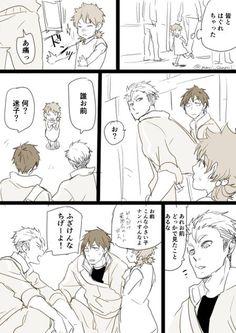 久しぶりに条善寺が描きたかっただけ漫画3枚 pic.twitter.com/v27Y6DCkQ8— 左文字 (@monji_samonji) 2015, 8月 30とばっちり過ぎて吹いたw...