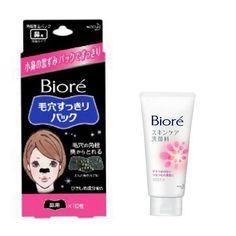 Adesivo Removedor de Cravos Biore (Pacote com 10) GRATIS Sabonete Biore Scrub-in 20g - Make Moda e Cia
