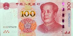 Welcome to De Emperor's Blog: IMF Approves Reserve-Currency Status for China's Y...