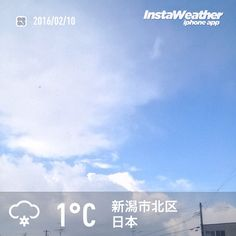 おはようございます! よく見ると、雪がちらほら降ってます〜(汗