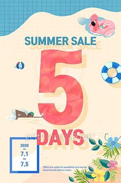 summer event page / banner 여름 바다 튜브 구도 Promotional Banners, Promotional Design, Pop Up Banner, Web Banner, Web Design, Layout Design, Summer Banner, Event Banner, Cosmetic Design