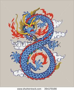 Illustration of Colorful Traditional Chinese oriental Dragon Spewing Flames, vector illustration. Infinity shape. Isolated.