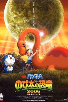 โดราเอมอน เดอะมูฟวี่ ตอน ไดโนเสาร์ของโนบิตะ เดอะมูฟวี่ (Nobita's Dinosaur) - 2006 - Doraemon The Movie โดราเอม่อน เดอะมูฟวี่ - ดูการ์ตูนออนไลน์ฟรี ดูอนิเมะออนไลน์ ดูการ์ตูน ดูหนังออนไลน์ - Powered by Discuz!