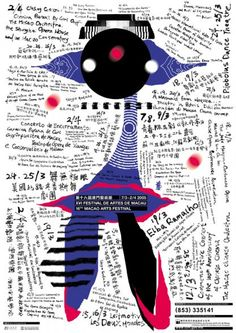 Victor Hugo dos Santos Marreiros, XVI Festival de Arte de Macao, 2005