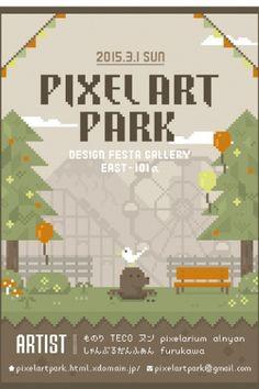 http://pixelartpark.html.xdomain.jp/