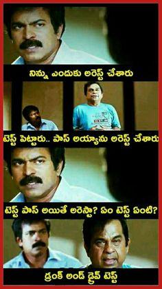 Funny Baby Images, Jokes Images, Funny Faces Quotes, Funny Quotes About Life, Funny School Jokes, Funny Jokes, Telugu Jokes, Funny Happy Birthday Wishes, Funny Mems