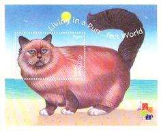 Guyana cat stamp