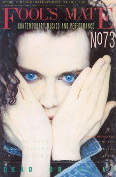FOOL'S MATE 1987年10月号 No.73 DEAD OR ALIVE/DEPECHE MODE - アート、エンターテインメント -【garitto】