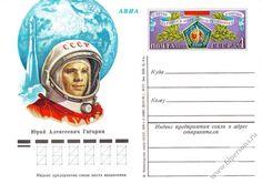 Гагарин Юрий Алексеевич Первый космонавт 1934 - 1968