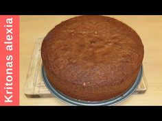 Σούπερ αφράτο Κέικ καρότου! | kritonas alexia - YouTube Tiramisu, Sweets, Ethnic Recipes, Youtube, Food, Sweet Pastries, Gummi Candy, Hoods, Meals