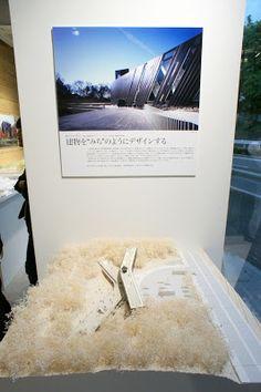 japan-architects.com: 遠藤克彦展「CONNECT/ツナギカタ」レポート