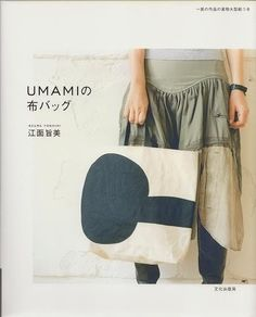 Umami Fabric Bags by Yoshimi Ezura - Japanese Sewing Pattern book for Stylish, Unique & Chic Bag - B344