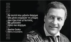 .. Quotes, Greek, Greek Language, Quotations, Qoutes, Quote, Sayings, A Quotes